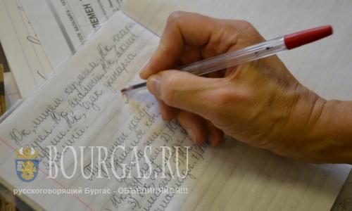увольнение учителей в Болгарии