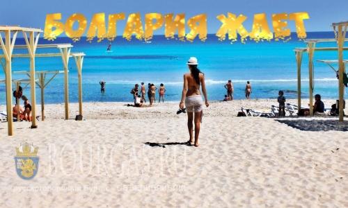 российских туристов в Болгарии, из РФ в Бургасе