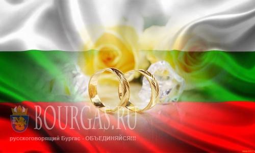 В Болгарии все меньше регистрируется браков, браков в Болгарии
