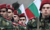 В болгарской армии растет недовольство