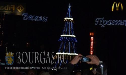 В Бургасе зажглась главная елка города