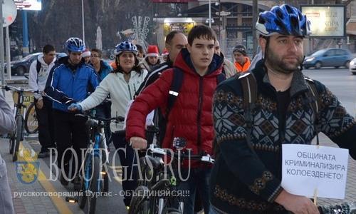 В Варне протестуют велосипедисты