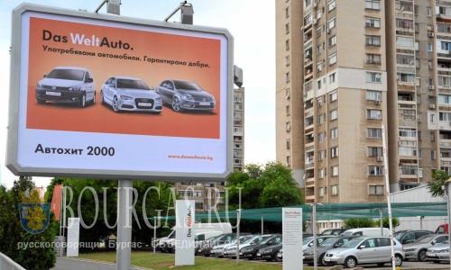 Варна новости - б/у авто WV от Das WeltAuto