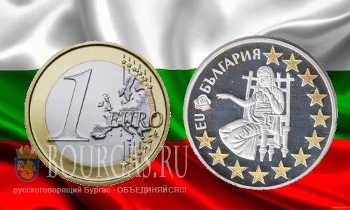 Болгария берет курс на Еврозону