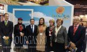 Болгария на туристической выставке FITUR-2016