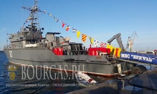 Болгария НАТО - болгарский тральщик вышел на патрулирование