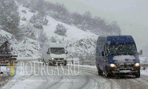 Болгария погода - морозный Желтый код