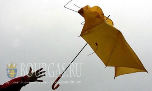 Болгария погода, ветер в Болгарии, ветра в болгарском Причерноморье, Бабье лето в Болгарию, в Болгарии ветра