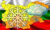 Болгария погода - зима