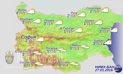 Болгария прогноз погода на 28-е января 2016 года