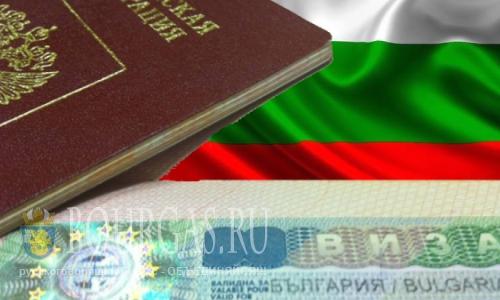 Болгария Россия - туризм без виз под вопросом