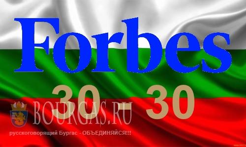 Четверо молодых болгар попали в Forbes