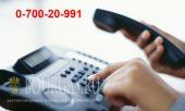 Единый номер телефона для туристов из РФ