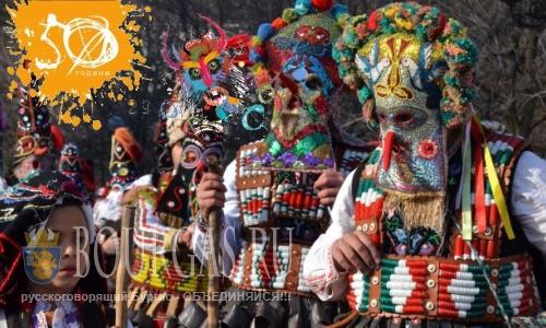 Фестиваль «Сурва 2016» стартовал в Пернике