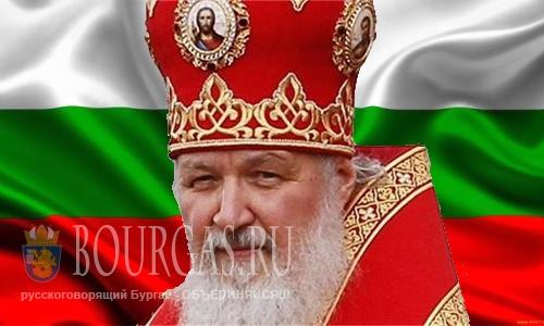 глава Русской православной церкви - Кирилл