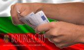 Инвестируем в экономику Болгарии, инвестиций в Болгарию