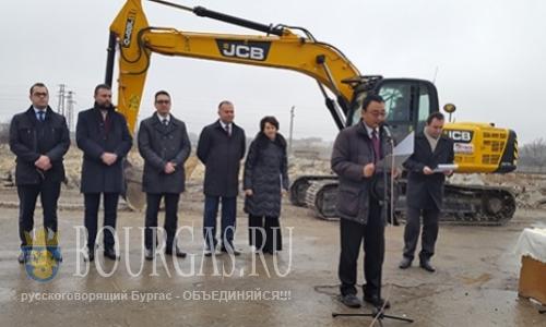 Китайские инвестиции идут в Болгарию