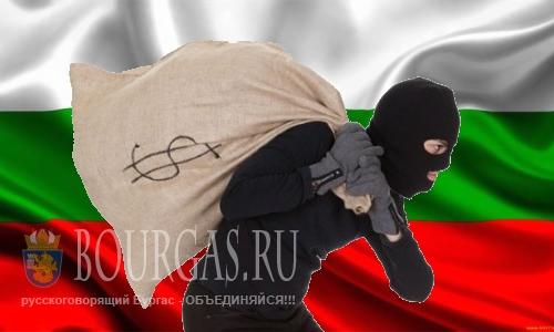 Ограбление банка по-болгарски