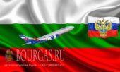 Росавиация о тех, кто будет летать в Болгарию, перевозчиков в Болгарию, из России в Болгарию
