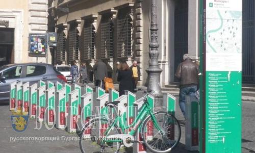 София Болгария - Все пересядут на велосипеды на улицах Софии