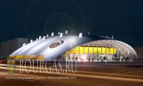 спортивно-развлекательный центр Арена Бургас