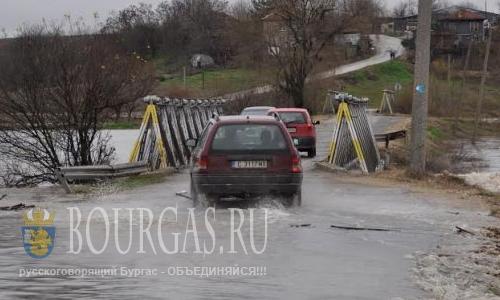 Уровень воды в реках Бургасского региона - поднялся
