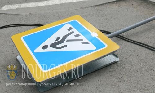 В Болгарии орудуют вандалы на дорогах