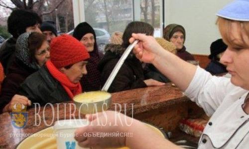 В Болгарии помнят о бедных
