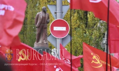 В Болгарии запретят коммунистическую символику?