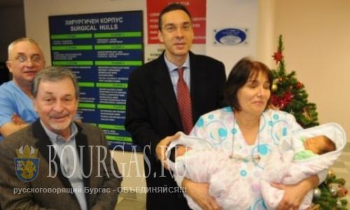 В Бургасе родилась первая двойня 2016 года
