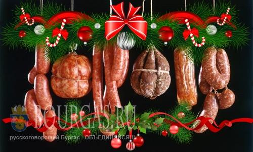 В ЕС признали болгарскую колбасу