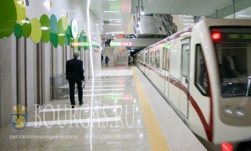В Софии начато строительство новой ветки метро
