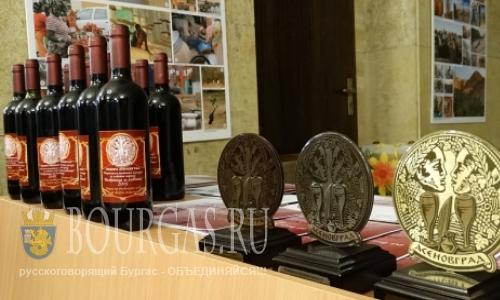 Винный фестиваль в Асеновград Болгария