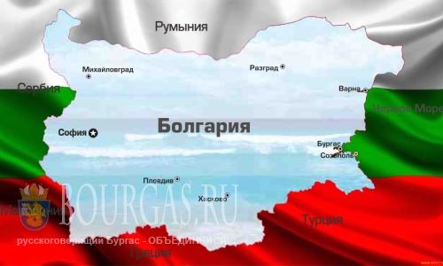 Вся Болгария