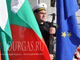 138 лет освобождения Бургаса