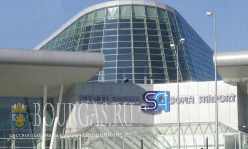 Аэропорт София предлагают переименовать