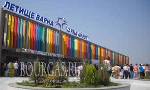 аэропорт Варны