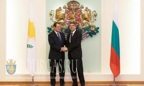 Болгария и Кипр укрепляют экономические связи