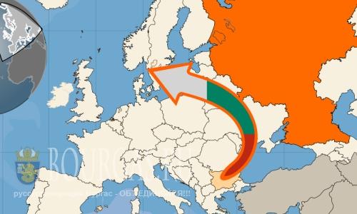 Болгария идет на рынки Латинской Америки