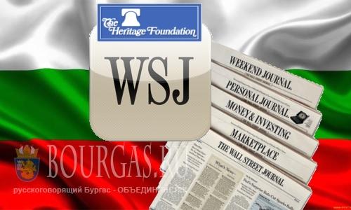 Болгария умеренно свободная страна, экономической свободы Болгария