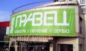 Болгарский смартфон выходит на рынок