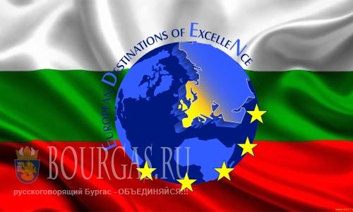 Болгарский туризм продвинут в EDEN