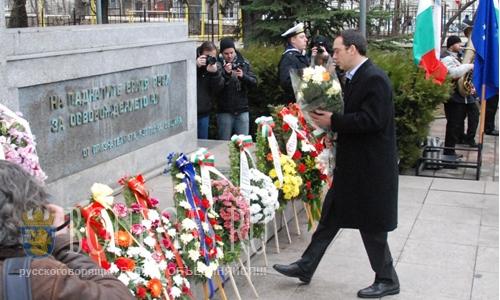 Бургас празднует годовщину освобождения