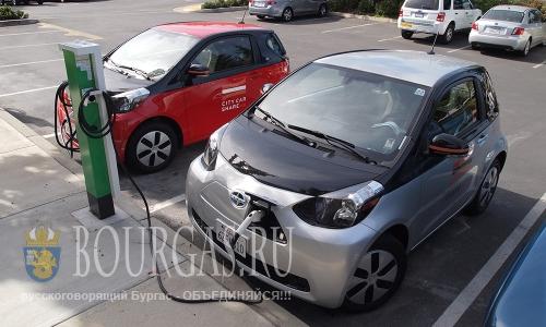Спрос на электро автомобили в Болгарии растет