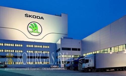 Филиал концерна Škoda заработает в Болгарии