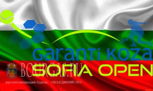 Garanti Koza Sofia Open