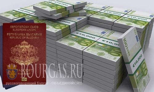 Иностранцы готовы платить за болгарский паспорт