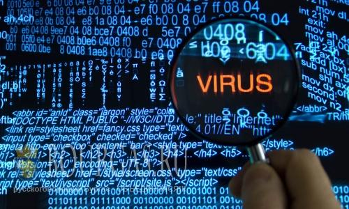 Компьютеры болгар атакуют вирусы