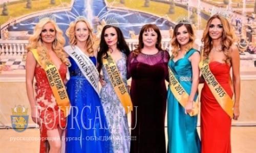 Конкурс Миссис Бургас - 2016 стартовал