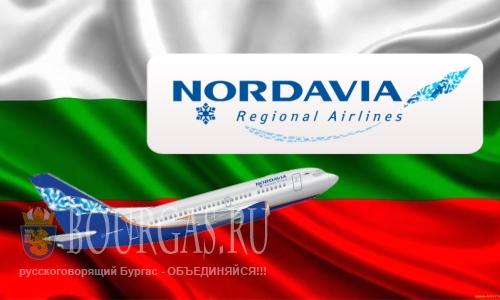 Лайнеры Нордавиа будут летать в Бургас